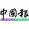 The China Press Berhad