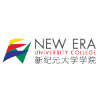 New Era University College